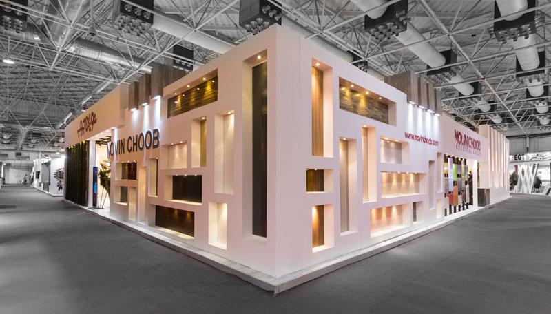 شرکت نوین چوب - غرفه نمایشگاه ها